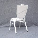 モロッコのイベントおよび宴会(YC-ZL162)のための普及した装飾されたスタッキングの白革のアルミニウム結婚式の椅子