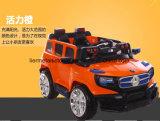 Véhicules électriques de jouet d'enfants pour que les gosses pilotent