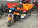 O mini caminhão de descarregador para Mine/3 roda o preço elétrico do caminhão de descarregador do triciclo/carga