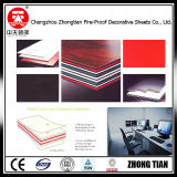 Tarjeta del laminado del compacto de la base de color sólido