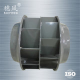 Rückwärtiger zentrifugaler Ventilator der Serien-Xfb-250