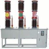Zw7-40.5 VacuümStroomonderbreker Met hoog voltage