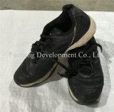 Сбывание хорошего цены хорошего качества горячее в ботинках используемых Африкой кожаный (FCD-002)