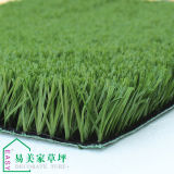 フットボールのための高品質の草は人工的な泥炭を遊ばす