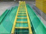 Трапы стеклоткани, решетка FRP/GRP, высокопрочный, универсальный трап складчатости