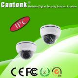 1080P 1MP/2MP/3MP/4MP IRのカメラの夜間視界の屋内ドームのカメラ(KIP-RH20)