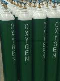 Баллон кислорода ISO9809-3