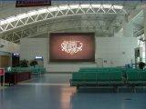 Innenfarbenreiche Bildschirmanzeige LED-P4