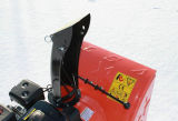 электрическая воздуходувка снежка старта 7HP (VST-212WL1)