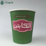 Matching Black를 가진 6oz Food Grade White Paper Coffee Cup 또는 White Lid