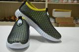 PUの唯一のニースのより安く歩きやすく軽い偶然の靴Fh20019
