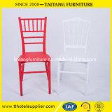 판매를 위한 Chiavari 의자 수지 Tiffany 튼튼한 백색 옥외 플라스틱 의자