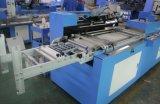 Печатная машина экрана для ленты Twill/эластичной ленты