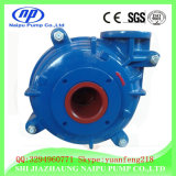 Elastomer Lined Vertical Slurry Sump Pump (100RV)
