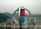 사무실 사용 (200W-5kw)를 위한 400W Maglev 바람 에너지 터빈