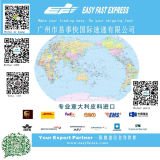 Express global Shipping From Chine au pays de Worldwide
