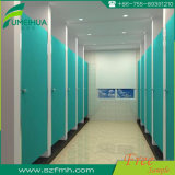 Перегородка туалета школы HPL