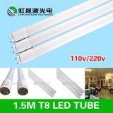Tubo del tubo de cristal el 1.5m T8 LED para la iluminación del LED