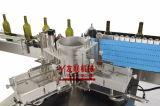 Ht-280 Top-Quality производственной линии автоматического бумажного типа машин для прикрепления этикеток затира Labeler