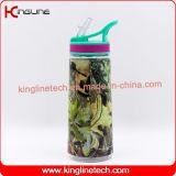 Plastik der Qualitäts-700ml Sports staw trinkende Flasche (KL-7125)