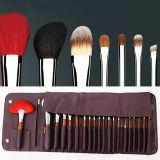Balai normal professionnel de renivellement de bois de rose de cheveu de brosse de lecture de qualité