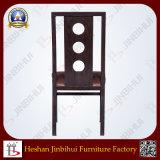 Jinbihuiの模造材木の家具の材木の椅子(BH-FM8027)