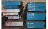 1.2379/SKD11/D2/Cr12Mo1V1 morrem a placa de aço/aço frio do molde do trabalho
