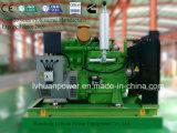 gerador do gás natural de 60Hz ou de 50Hz 100kw com o dossel silencioso para GNL ou CNG