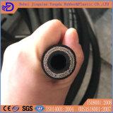 Gomma di gomma idraulica del tubo flessibile di acciaio di prezzi più bassi di spirale ad alta pressione del filo