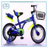 """الجديد 12 """" /16 """" جديات درّاجة أطفال درّاجة"""