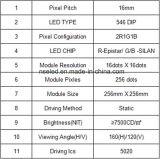 옥외 P16 발광 다이오드 표시 모듈을 광고하는 최신 판매 P10 LED 모듈 LED