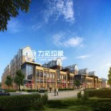 Het hoge Project van de Woningbouw van de Stijging Buiten Teruggevende