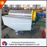 ミネラル処理のための石炭の準備プラントの重い媒体のドラム磁気分離器