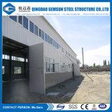Sezione di H facile installare workshop d'acciaio