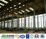 Casas pré-fabricadas de aço comerciais do padrão de ISO