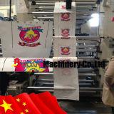 Documento/stampatrice non tessuta di Flexo del tessuto sulla vendita
