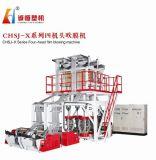 Máquina que sopla HDPE&LDPE de la película principal de la velocidad cuatro