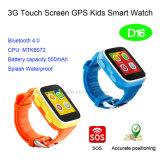 3GはからかうSosボタン(D16)が付いているGPSの追跡者の腕時計を