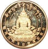 Vergoldung Münzen
