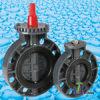 Drinking Water JIS DIN ANSI StandardのためのUPVC Butterfly Valve