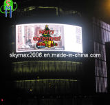 16mm Virtual Pixel Full Color Outdoor LED Display Screen