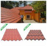 建物のためのロードベアリングUPVC樹脂の屋根瓦