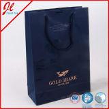 Превосходные упаковывая бумажные мешки для ходить по магазинам с печатание и логосом