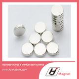 Forti disco del neodimio N35-52/anello/magnete eccellenti del blocco con ISO9001 Ts16949