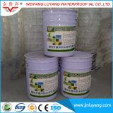 中国の供給ポリマーセメントの防水ペンキ、Jsの防水コーティング