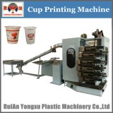 Surface Curved Plastic Cup Printing Machine, 2017 New Cup Design Impression Machine, Coupe Meilleur plastique Configuration Machine d'impression (YXYB6S)