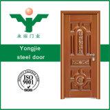 競争価格のアパートのための単一の鋼鉄機密保護のドア