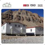 신형 디자인 강철 구조물 Prefabricated 집