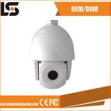 Accessori della videocamera di sicurezza del CCTV di alta qualità dei fornitori di cooperazione di Hikvision
