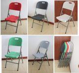 백색 옥외 플라스틱 접는 의자 (SY-52Y)